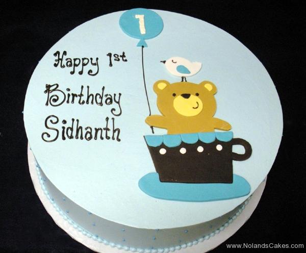 207, first birthday, 1st birthday, blue, bear, balloon, bird, cup, teacup, mug